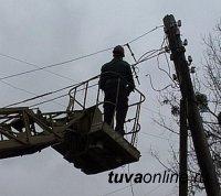 После вмешательства Главы Тувы энергетики восстановили электроснабжение села Элдиг-Хем