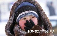 В Кызыле 41 градус мороза