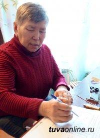 Кызылчанка Валентина Стерехова: Благоустроим двор вместе!