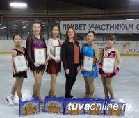 Юные спортсмены были отмечены грамотами от депутата Государственной Думы Ларисы Шойгу