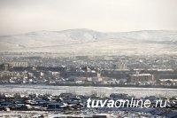 В Кызыле третий день держится 41 градус мороза