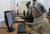 В Туве отдельным категориям пенсионеров компенсируют взносы на капремонт