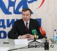 В Красноярске проходит межрегиональный координационный совет «Единой России»