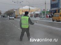 Инспекторы ДПС в Кызыле задержали подозреваемого в хищении автомашины