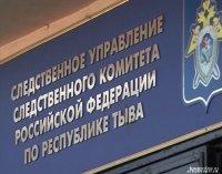 В Республике Тыва бывший сотрудник правоохранительного органа предстанет перед судом за получение взятки