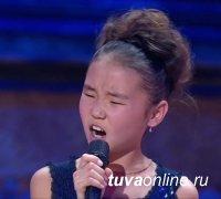 Юная певица из Тувы Ай-Кыс Кыргыс прошла слепые прослушивания и попала к Диме Билану