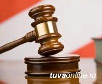 Судебный приговор для скотокрадов