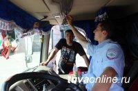 Кызыл: ГИБДД проводит с 7 по 15 февраля оперативно-профилактическое мероприятие «Нелегальные перевозки»