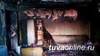 Ветхая электропроводка привела к пожару в поселке Хову-Аксы Чеди-Хольского района