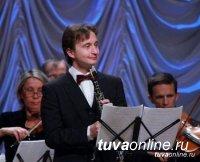 В Кызыле выступит известный московский гобоист Алексей Балашов