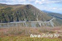 Усинский тракт (М-54, Абакан-Кызыл) вошел в десятку самых красивых дорог России