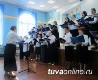В Кызылском колледже искусств прошли курсы повышения квалификации дирижеров