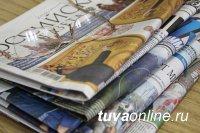 Жители Тувы вошли в топ-10 самых читающих регионов страны