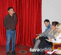 Кызыл: новые возможности для открытия своего дела безработным гражданам