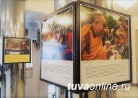Кызыл: Фотовыставку, посвященную Далай-ламе XIV, сможет посетить каждый