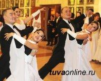 У команды Верховного суда Тувы – Гран-При Офицерского бала-2017