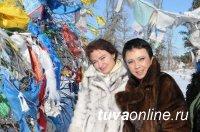 Лариса Шойгу поздравила жителей Тувы с Новым годом по лунному календарю