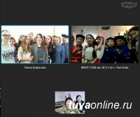 «Мост Дружбы» соединил школьников Чаа-Холя (Тыва) и города Рыбинска (Ярославская область)