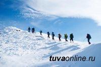 Тува: Собрался в туристический поход - сообщи об этом спасателям