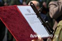 В ТувГУ объявлен прием документов для поступления на военную кафедру