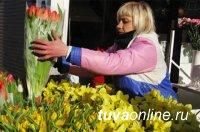 Кызыл: Для торговли цветами на улице нужно получить разрешение