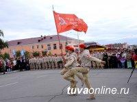 """Правительство Тувы будет сотрудничать с """"Юнармией"""""""