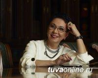 Лариса Шойгу поздравила женщин Тувы с днем 8 марта