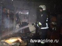 В Туве детская шалость с огнем стала причиной пожара в квартире