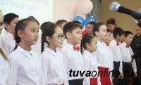В Туве проходит XXI научно-практическая конференция школьников «Шаг в будущее»