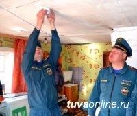 Тува: Защитить дом от пожара поможет пожарный извещатель