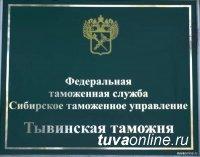 Тувинская таможня информирует об ужесточении ответственности за непредставление статистических форм учёта перемещения товаров