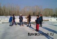Кызыл: каток на протоке Национального парка закрыт