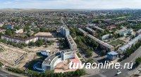 Кызыл, Чадан, Шагонар, Ак-Довурак, Хову-Аксы и Кызыл-Мажалык – в 2017 году станут участниками проекта «Формирование комфортной городской среды»