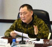 Глава Тувы провел совещание по строительству многоквартирных домов по программе переселения граждан из аварийного жилищного фонда