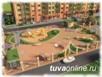Власти Кызыла представят  проект муниципальной программы «Формирование комфортной городской среды»
