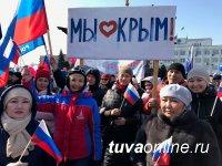 В Туве отметили День воссоединения Крыма с Россией