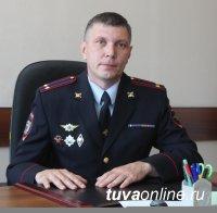 Андрей Светышев возглавил Управление ГИБДД МВД по Республике Тыва