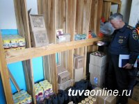 Проверена готовность Тоджинского района Тувы к пожароопасному и паводкоопасному периодам