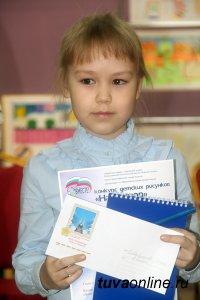 При поддержке «Ростелекома» власти Кызыла наградили победителей конкурсa детских рисунков «Наш двор»