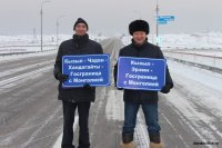 28 марта Упрдор «Енисей» приглашает на пресс-тур на новый участок федеральной автодороги М-54