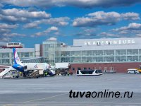 Глава Тувы прибыл в Екатеринбург на совещание по вопросам поддержки бизнеса