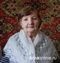 Антонина Фролова. Белый снег красный