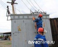 """""""Тываэнерго"""" сообщает о плановых отключениях в связи с ремонтными работами"""