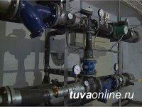 Минтопэнерго Тувы запустило пилотный энергосберегающий проект