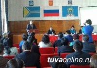 В рамках региональной недели депутат Мерген Ооржак посетил Барун-Хемчикский кожуун Тувы