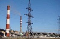 Тува прошла зиму без аварий на объектах энергетики и ЖКХ