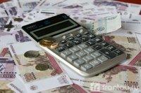 Зарплату руководителей бюджетных учреждений Тувы еще жестче «привязали» к зарплате подчиненных