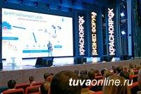 «Ростелеком» стал партнером крупнейшего за Уралом бизнес-форума