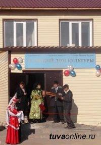 В Туве объявляются торги на строительство и капитальный ремонт 10 домов культуры
