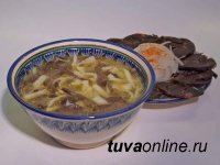 Сегодня международный день супа